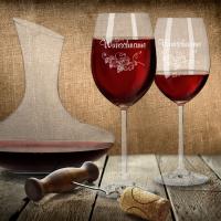 Personalisiertes Geschenk-Set Rotwein mit Weinkaraffe - Weinrebe